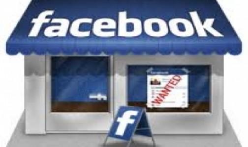 Consejos y guías para crear tu campaña en Facebook