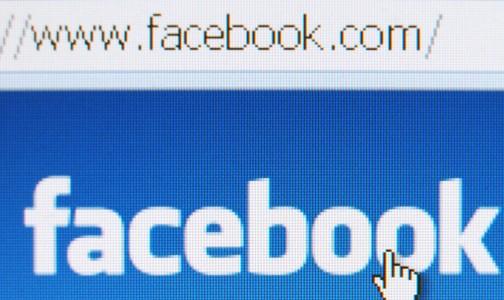 Ya se puede chatear de forma anónima en Facebook