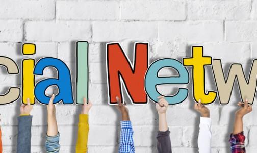 3 consejos para ser reconocido en Redes Sociales